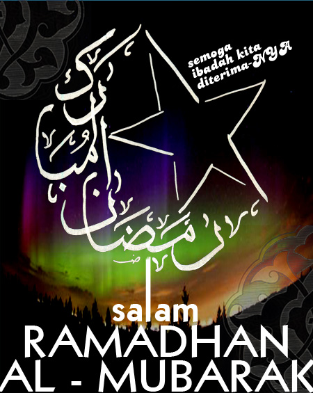 khat ramadhan
